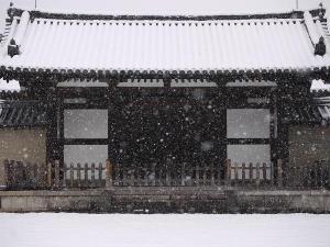 Akazumon