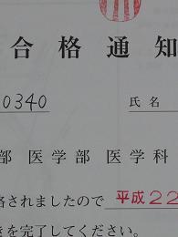 Gokakututi_3